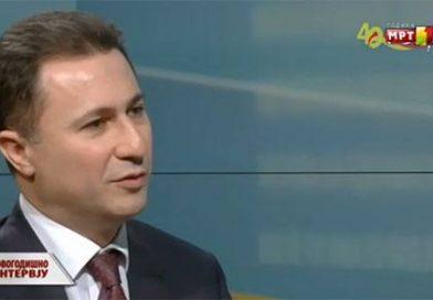 Peki Gruevski de bizi görecek mi? – A. Sencer Gözübenli