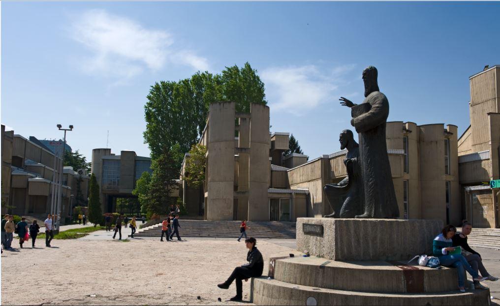Türk Dili ve Edebiyatı ile Pedagoji Fakültesine Toplam 170 Öğrenci Kabul Edilecek