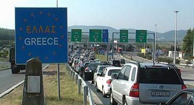 Yunanistan, Turistlere PCR Testi Şartı Getirdi