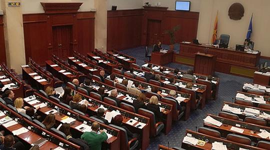 Vatandaşlık Yasası Meclis'te Görüşülmeye Devam Ediyor